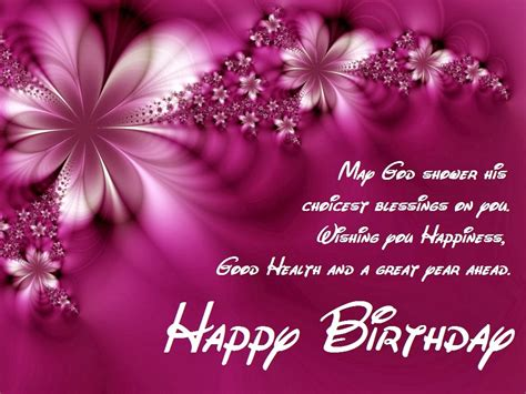 Happy Birthday Sms Wishes Birthday Sms For Friends In English Sms And Cards For Friends