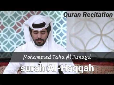 download mp3 azan taha al junaid full download muhammad thaha al junayd surah al haqqah