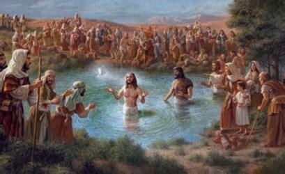 imagenes de jesus bautizado por juan jes 250 s y juan el bautista bautizando al mismo tiempo