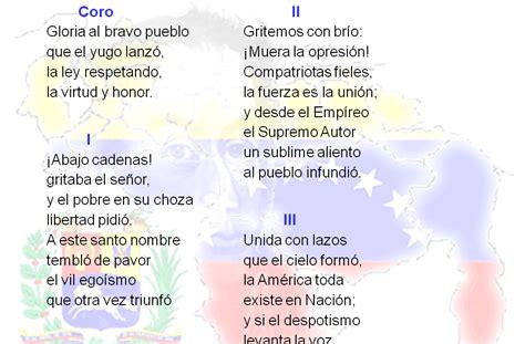 daniel jimenez venezuela gloria al bravo pueblo e b quot dr miguel or 225 a quot guanare himno nacional de venezuela