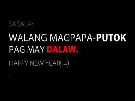 new year quotes tagalog quotes tagalog sad story quotesgram