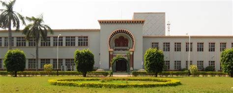 Aligarh Muslim Mba Ranking by Aligarh Muslim Amu Aligarh Contact