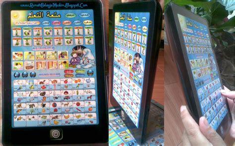 Mainan Anak Mainan Edukatif Playpad Arab 3 Bahasa With Led mainan edukatif yang aman dan murah toko anak islam