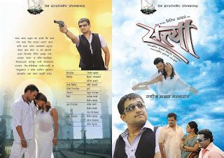 gie film cast marathi actor and actress sattya marathi film cast with