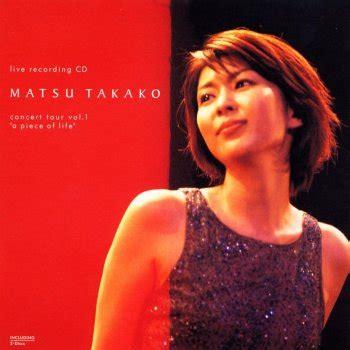 matsu takako cd takako matsu concert tour vol 1 quot a piece of life quot by 松たか子