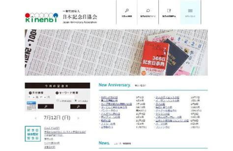 defer layout update excel 2013 9 楠 u庶倶 桝 vs quot i 楠倍記念楠宴 quot f剃 v quot 凍 title gt