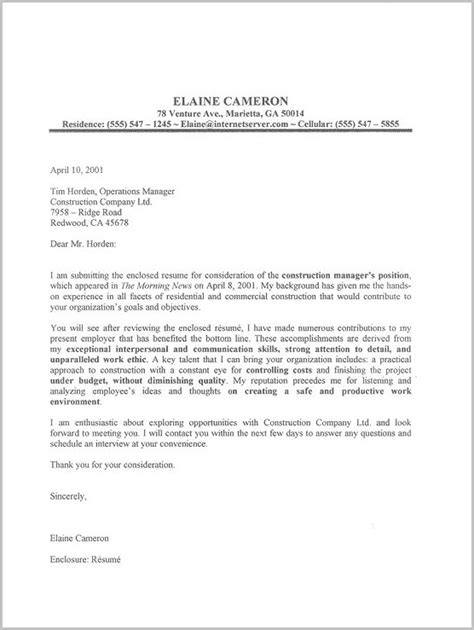 caregiver cover letter sle cover letter for caregiver resume cover letter
