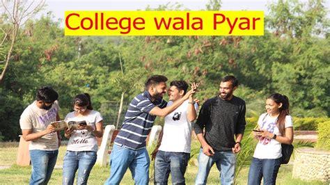 film comedy wala college wala pyar haryanvi comedy swadu staff films