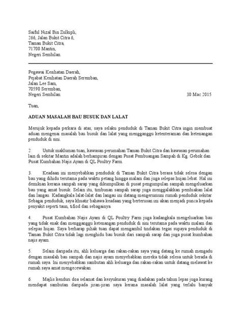 contoh surat aduan