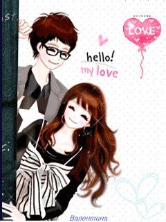 buscar imagenes de amor animadas fondos para enamorados con movimiento on we heart it