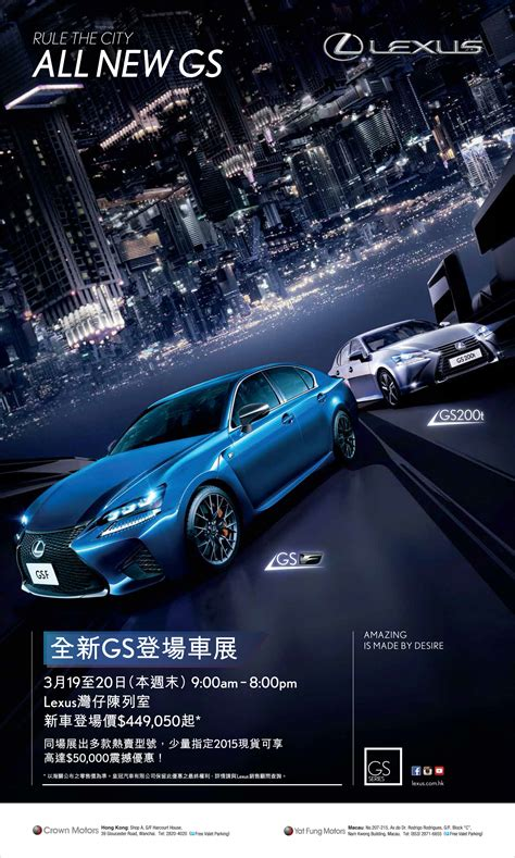 lexus ads lexus the gate asia