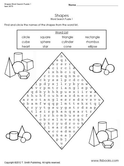 these words i shaped for you books all worksheets 187 geometry puzzle worksheets printable