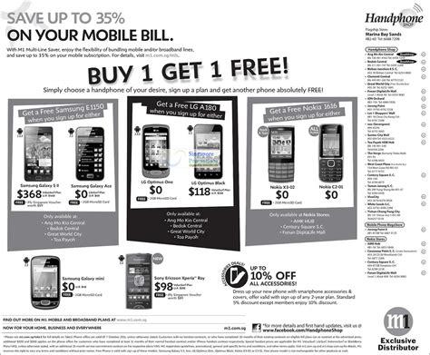 handphone shop buy 1 get 1 free samsung galaxy s ii galaxy ace lg optimus one optimus black