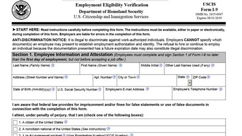 i 9 form printable version pdf of i 9 form 2016 employment eligibility cpa