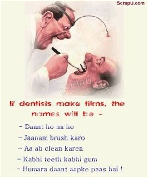 dentists dentists quotes teeth dental quotes quotesgram