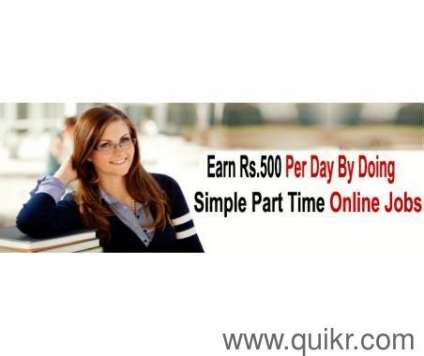 Online Education Jobs Work From Home - online home based jobs in kanchipuram work from home on kanchipuram quikr classifieds
