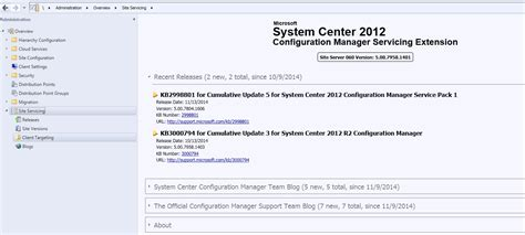 microsoft system center configuration manager sccm system center configuration manager ccmexec com system