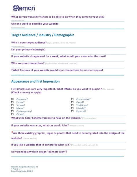 web design online questionnaire web site design questionnaire