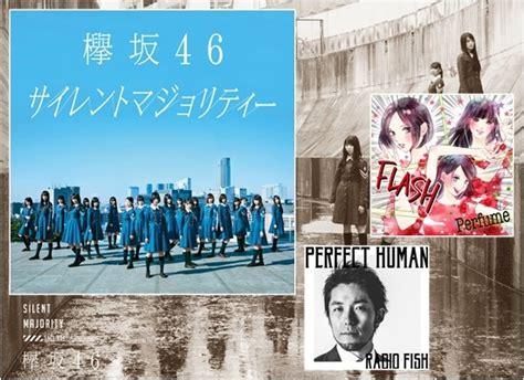 kana nishino motto full version recochoku s weekly download charts for 4 6 4 12