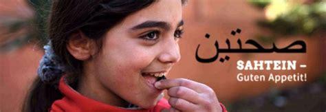 cucina palestinese pressenza calendario di cucina palestinese