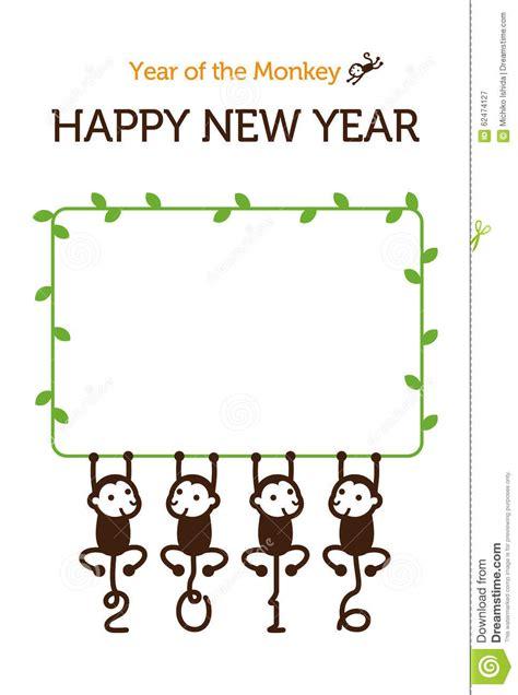 new year monkey border ejemplo mono de la tarjeta a 241 o nuevo foto de
