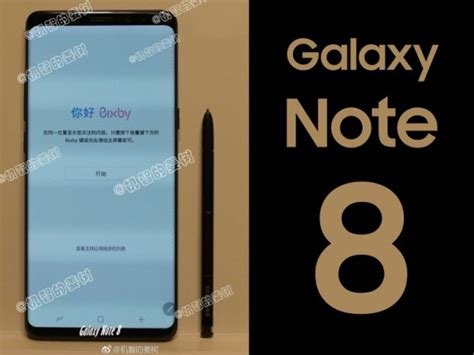 Samsung Galaxy Note 8 Giveaway - photos purportedly show the samsung galaxy note 8 gizmochina