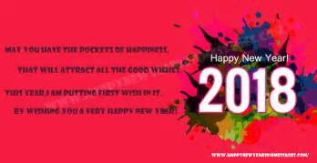 new year 2018 where to go happy new year 2018