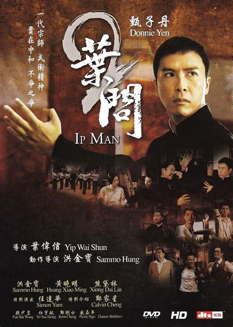 cineplex ip 17 best images about asian cinema on pinterest legends