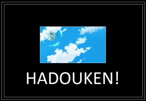 Hadouken Meme - hadouken meme by 42dannybob on deviantart