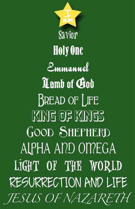 christmas tree names of jesus framed print 11 x 17 for