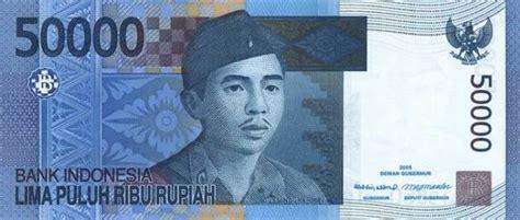 Seri Cantik Uang 50 Ribu rp50 000 bahasa indonesia ensiklopedia bebas