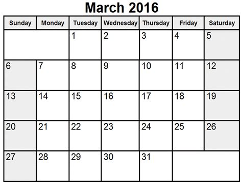 printable monthly calendar march 2016 march month calendar printable 2016 printable calendar