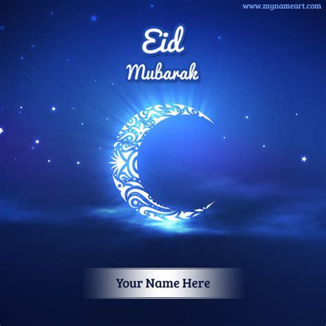 Eid Gift Card - write name on eid ul fitr mubarak wishes pictures wishes greeting card