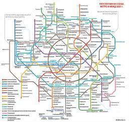 карта метро москвы 2015 онлайн