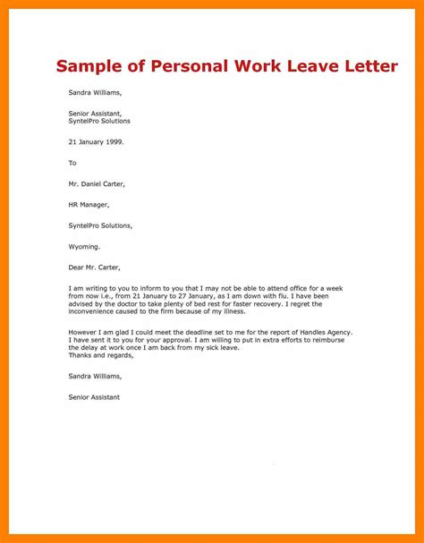 leave application request letter for leave application sle