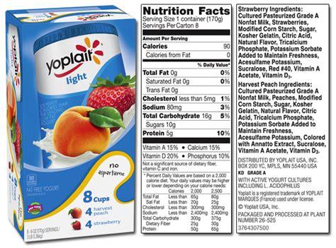 yoplait light yogurt nutrition 8 best photos of yoplait yogurt food label yoplait light