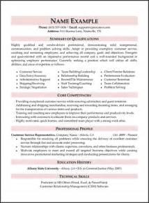 Customer Service Resume Example Professional Resume Writing Services Careers Plus Resumes