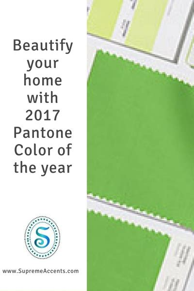 pantone color of the year 2017 2017 pantone color of the year home decor supreme accents