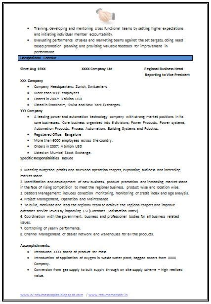 resume sles for freshers engineers pdf 28 images