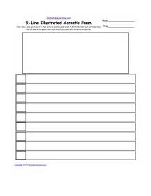 poem blank template pictures to pin on pinterest pinsdaddy