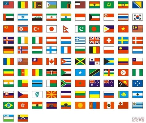 flags of the world game printable 国旗 图片 互动百科