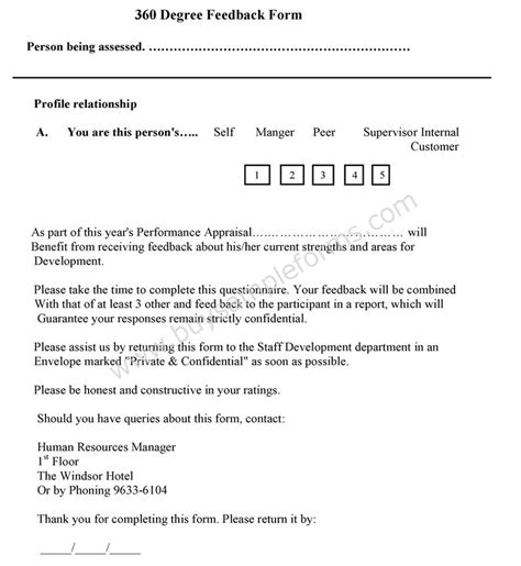 360 degree feedback form template 360 degree feedback form sle template