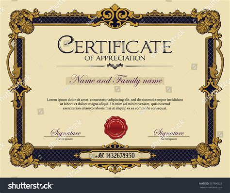 antique vintage ornament frame certificate appreciation
