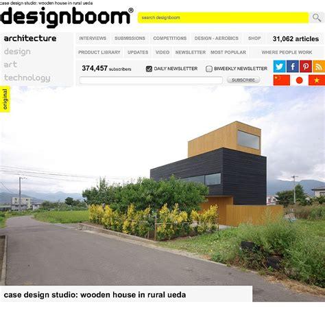 Designboom Email | designboom email case design studio designboom