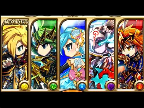 Rena Meta brave frontier new arena meta 95 win rate thus far