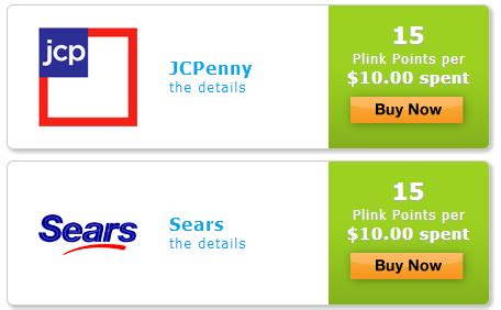 Does Cvs Sell Gift Cards For Other Stores - does sears sell gift cards to other stores dominos new smyrna