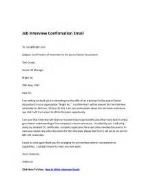 job interview confirmation letter