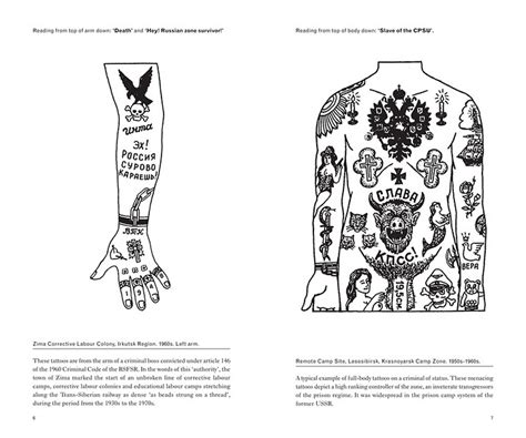 russian prison tattoo meanings russian criminal encyclopaedia volume ii current