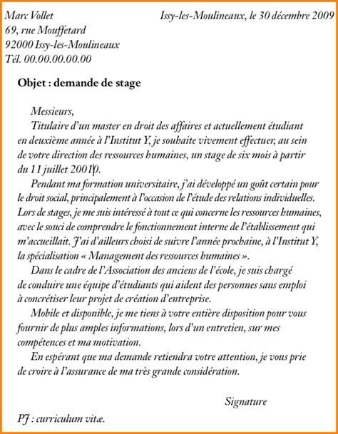 Lettre De Motivation De Ressources Humaines 10 Lettre De Motivation Stage Ressources Humaines Exemple Lettres