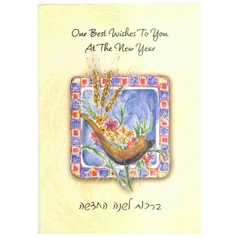 new year envelope greeting our best wishes to you new year greeting card and